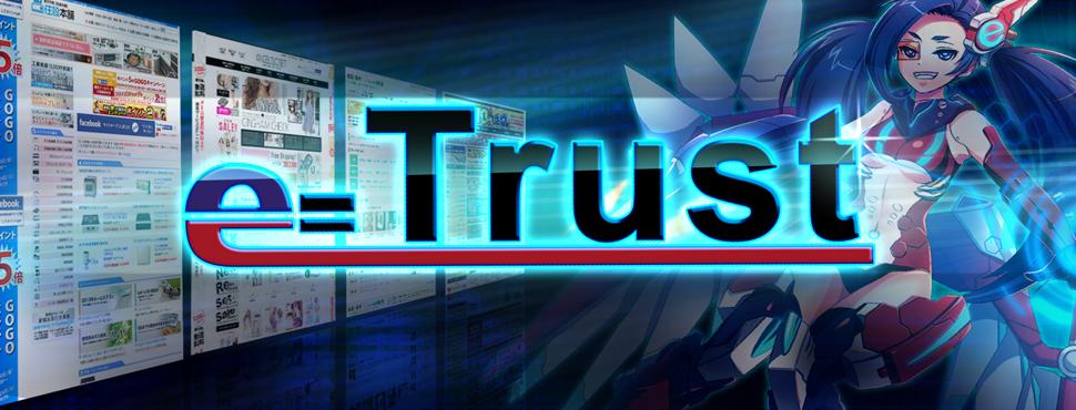 3e2cccdb32 e trust pr