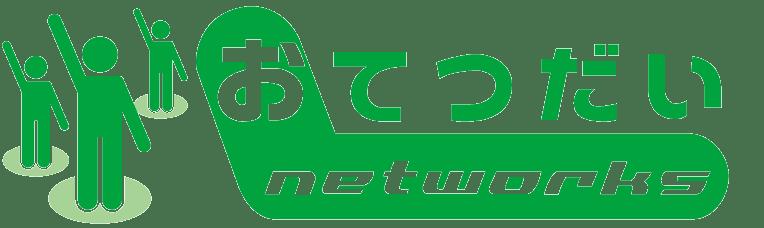 Da8fc48f3c otetsudai network